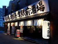 チャオチャオ餃子 津駅前酒場 - プリンセスシンデレラ