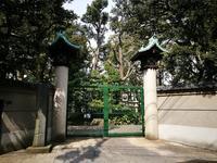 ぶっちゃけ寺の旅 伊藤博文公墓所 @東京都 - 963-7837