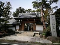 ぶっちゃけ寺の旅 如来寺1 @東京都 - 963-7837