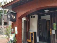 ★蕎麦 和★ - Maison de HAKATA 。.:*・゜☆