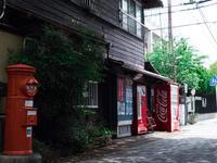 鎌倉散歩 裏通り - ようこそ風の散歩へ