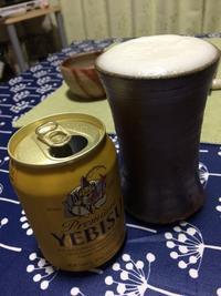 うつわ使い Vol.37 高力芳照さんのビール呑 - ギャラリー曜燿
