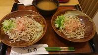 おそばだうどんだ越前@福井 で若狭塗りのお箸で頂く蕎麦~☆ - Entrepreneurshipを探る旅