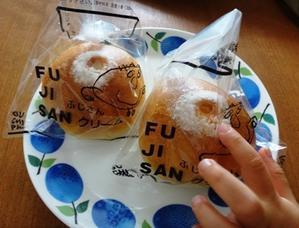 富士山 - kukka tatting