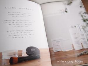 お買い物レポ 第3弾(*´?`*) 夏に向けてのお買い物でゴール & ワクワクするセットが届いた♪ - 白×グレーの四角いおうち