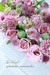 グレーイッシュなピンクのお花たち - Le vase*  diary 横浜元町の花教室