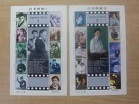 香川県高松市で記念切手の買取なら大吉高松店 - 大吉高松店-店長ブログ