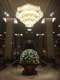 帝国ホテルのトリプルルームに宿泊しました。 - あれも食べたい、これも食べたい!EX