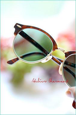緑色のサングラス - Atelier Charmant のボタニカル・水彩画ライフ