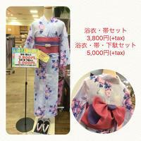 《アクア店》とおかさん直前!浴衣特別価格!! - MEDELL STAFF BLOG