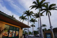 ハワイ旅行 3日目5月1日ハワイ島ショッピングモールSHOPSへハワイアンショー 12 - Let's Enjoy Everyday!