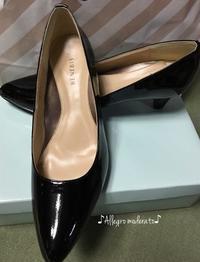 2つの新しい靴 - ♪Allegro moderato♪~穏やかに早く~