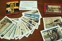 東海道五拾三次カード - この青い空を君にあげる