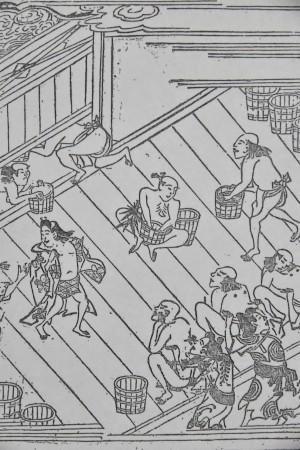 大阪の湯女風呂 - 花街ぞめき  Kagaizomeki