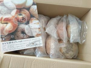 「自家製酵母ぱん roll」さんのベーグルをお取り寄せ - パンもぐ手帖