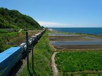 青空と海と 貨物列車編 - デジタルで見ていた風景