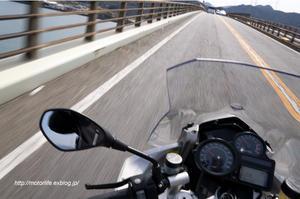 今更ながら岡山ツーリング ☆ ブロ友さんとの嬉しい遭遇♪ - 週末はオートバイで・・・