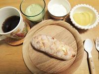 ダイエット17日目 - アラフィフ主婦のダイエット記録!