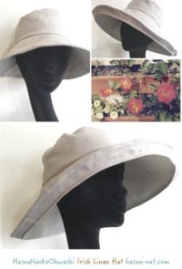 Irish Linen Hat Herdmans! 麻の帽子 - オーダーメイド帽子店と帽子教室 ハスナショップクチュリエ&手芸教室とギフト雑貨 Paraiso~パライーゾ楽園 Blog