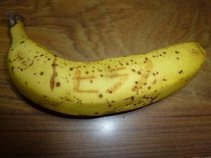 バナナ。 - 平野部屋