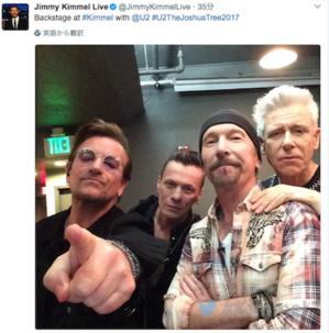 U2 米TV番組にてマンチェスターへエールを贈りトラに言及し新曲を歌う - 自由が丘ゴーヤ育成会(U2 米TV番組でマンチェスターにエールを贈るそして新曲披露)