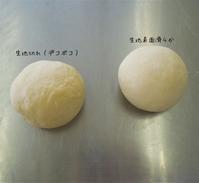 出張lesson風景 ~おうちクリームパン~ - 奈良パン教室 ~「もみじの家」~