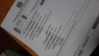 苦労したブラジルのパスポート申請 - ハチドリのブラジル・サンパウロ(時々日本)日記