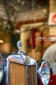 classic car - GOOD LUCK!