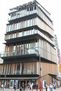 建築家・隈研吾さんの世界を小さな建築模型から感じてみましょう(浅草文化観光センター) - 旅プラスの日記