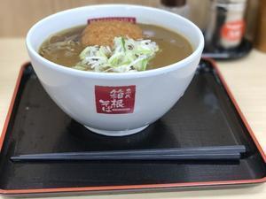 カレー蕎麦とオマケのコロッケ@特急を逃して多摩の箱根そば - よく飲むオバチャン☆本日のメニュー