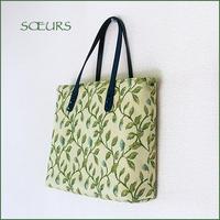 ゴブラン織りの新作バッグできました。 - la maison de SOEURS