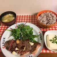 ステーキ - 幻の庭