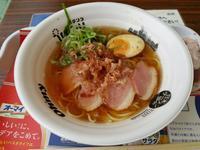 高級鴨肉と献上品鰹節の魚介ラーメン(麺匠 うえ田:札幌ラーメンショー:2017年75杯目) - eihoのブログ