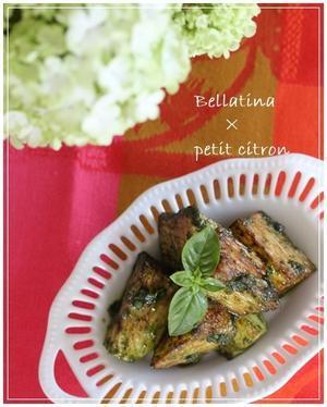 イタリアワインに合うレシピ 公開中! - あったか二人ごはん。たまプラーザの料理教室Petit Citron