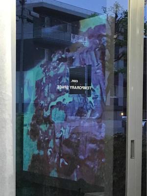 吉増剛造展「火ノ刺繍乃ル=道」@札幌 テンポラリースペース - glass cafe gla_glaのグダグダな日々。