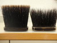 毛足が長~い - Hair Produce TIARE