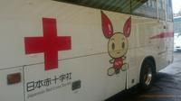 初めての献血 - 自分流 Happy Life