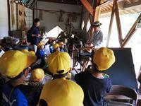 小学校の課外授業来館 - 千葉県いすみ環境と文化のさとセンター