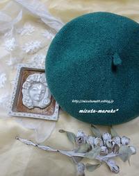 Blue-Green - 水玉模様のワンピース