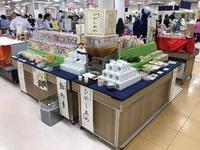 新潟伊勢丹 - 【飴屋通信】 京都の飴工房「岩井製菓」のブログ