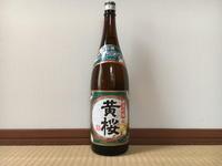 (京都)黄桜 特撰 純米吟醸 / Kizakura Jummai-Ginjo - Macと日本酒とGISのブログ