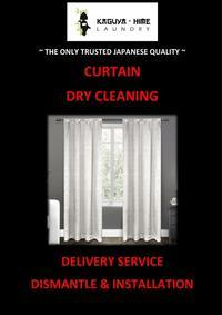 Curtain dry cleaning in Singapore ~ Holland Village~ - シンガポールでの宅配クリーニング『かぐや姫』