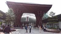 金沢旅行① - 趣味の部屋0074