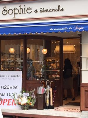 大名にジャックの新店が5/26にオープン! - Kitchen Paradise Aya's Diary