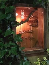 BAR夢幻 - 神楽坂旦那ブログ