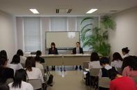 上智大学学芸員課程 博物館実習・見学 - 松岡美術館 ブログ