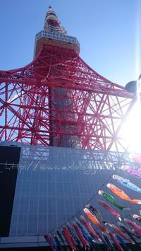 東京3泊4日。 - Look Of The Sky