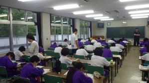 西笹川中学校のみなさま~2日目~ - 四日市市少年自然の家