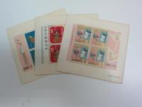 香川県でお年玉郵便切手の買取なら大吉高松店 - 大吉高松店-店長ブログ