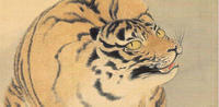 虎のバットマン - 浜本隆司ブログ オーロラ・ドライブ